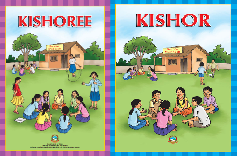 This image has an empty alt attribute; its file name is Kishoree-and-Kishor-covers-1.png
